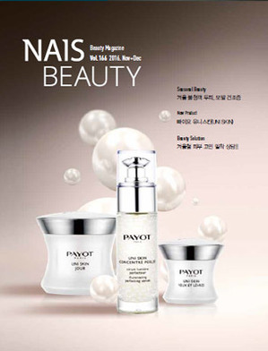 nais beauty 11/12